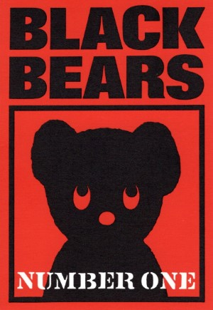 Dick Bruna poster / print  Black Bears number one